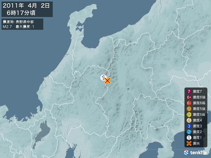 地震情報(2011年04月02日06時17分発生)