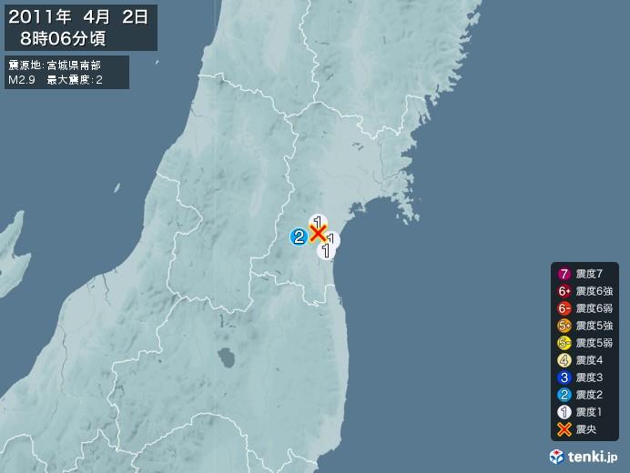 地震情報(2011年04月02日08時06分発生)