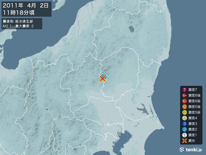 地震情報(2011年04月02日11時18分発生)