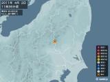 2011年04月02日11時36分頃発生した地震