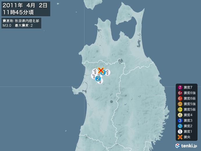 地震情報(2011年04月02日11時45分発生)