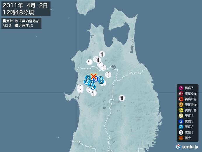 地震情報(2011年04月02日12時48分発生)