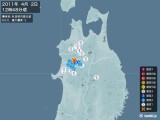 2011年04月02日12時48分頃発生した地震