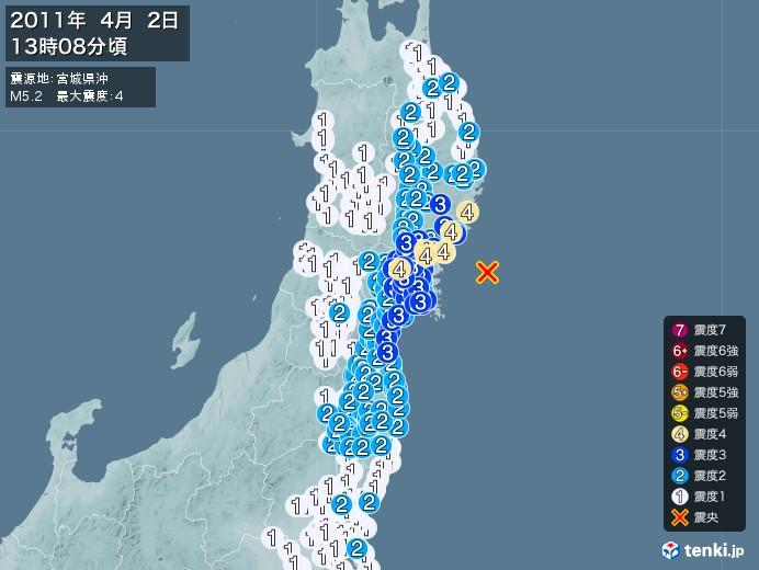 地震情報(2011年04月02日13時08分発生)
