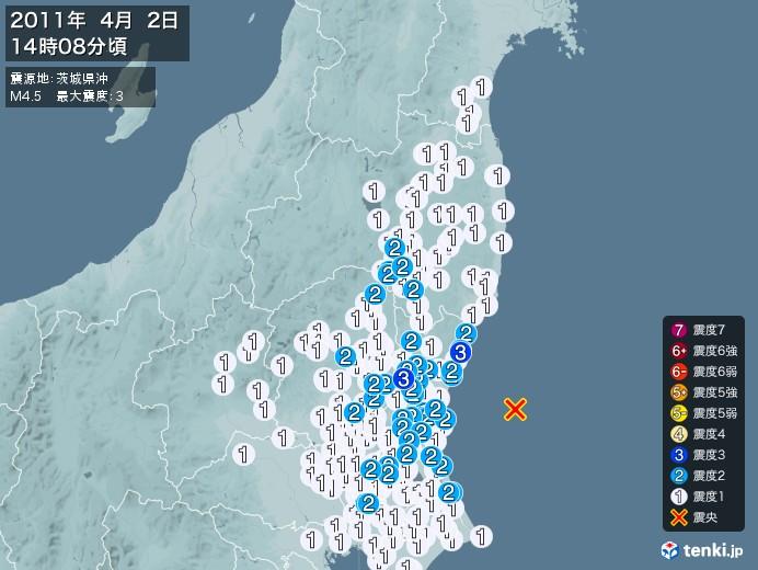 地震情報(2011年04月02日14時08分発生)