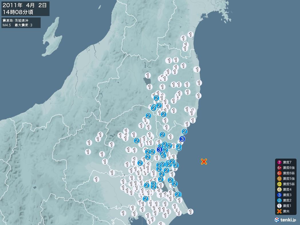 地震情報 2011年04月02日 14時08分頃発生 最大震度:3 震源地:茨城県沖(拡大画像)