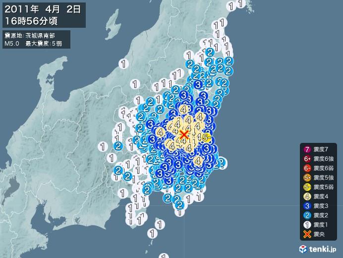 地震情報(2011年04月02日16時56分発生)