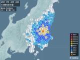2011年04月02日16時56分頃発生した地震