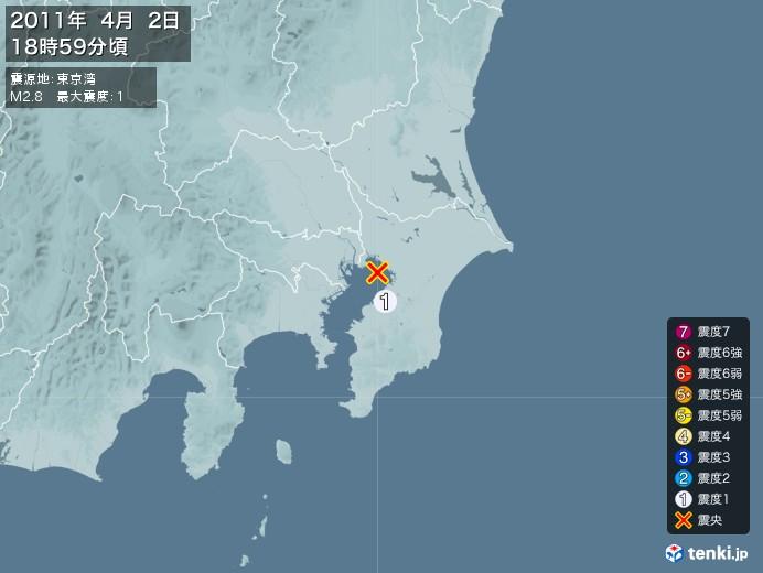 地震情報(2011年04月02日18時59分発生)