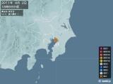2011年04月02日18時59分頃発生した地震