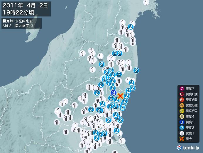 地震情報(2011年04月02日19時22分発生)