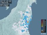 2011年04月02日19時22分頃発生した地震