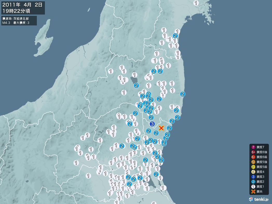 地震情報 2011年04月02日 19時22分頃発生 最大震度:3 震源地:茨城県北部(拡大画像)