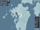 2011年04月02日20時25分頃発生した地震