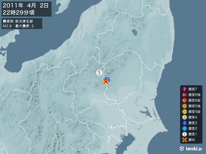 地震情報(2011年04月02日22時29分発生)