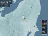 2011年04月02日22時29分頃発生した地震