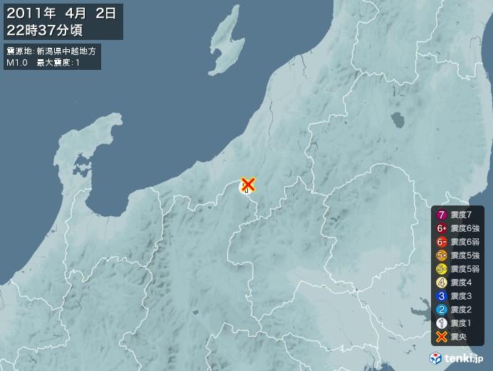 地震情報(2011年04月02日22時37分発生)