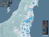 2011年04月02日23時38分頃発生した地震