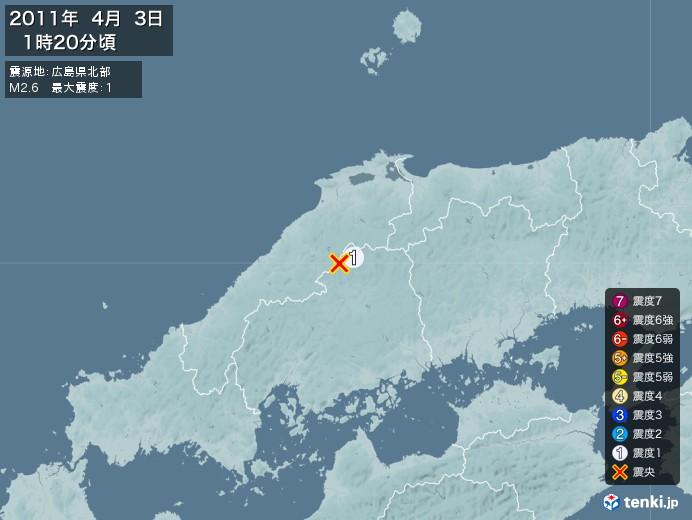 地震情報(2011年04月03日01時20分発生)