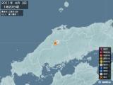 2011年04月03日01時20分頃発生した地震