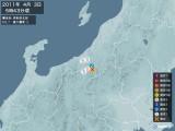 2011年04月03日05時43分頃発生した地震
