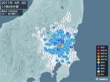2011年04月03日11時49分頃発生した地震