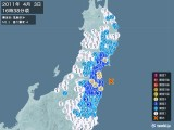 2011年04月03日16時38分頃発生した地震