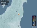 2011年04月04日04時54分頃発生した地震