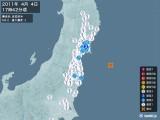2011年04月04日17時42分頃発生した地震