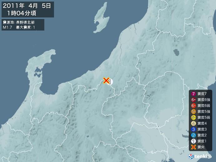 地震情報(2011年04月05日01時04分発生)