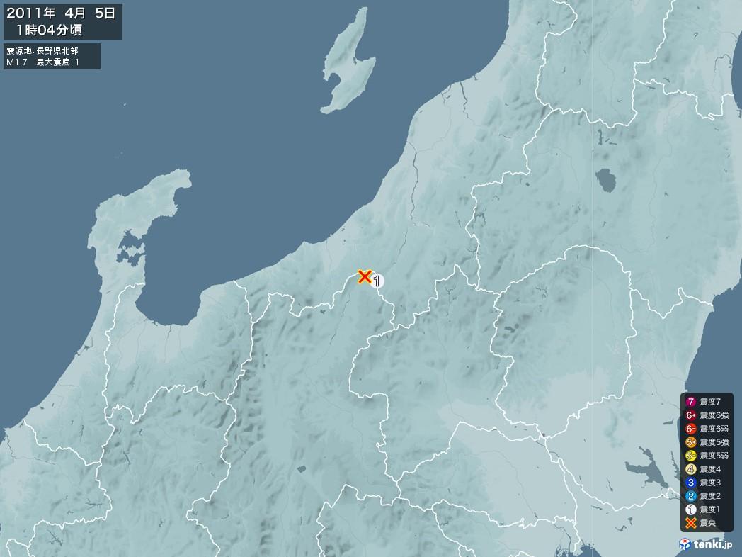 地震情報 2011年04月05日 01時04分頃発生 最大震度:1 震源地:長野県北部(拡大画像)