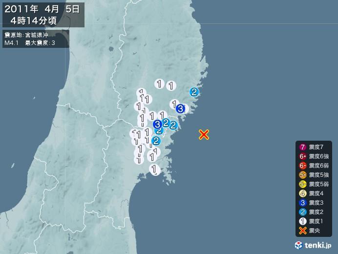 地震情報(2011年04月05日04時14分発生)
