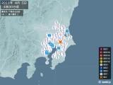 2011年04月05日04時30分頃発生した地震