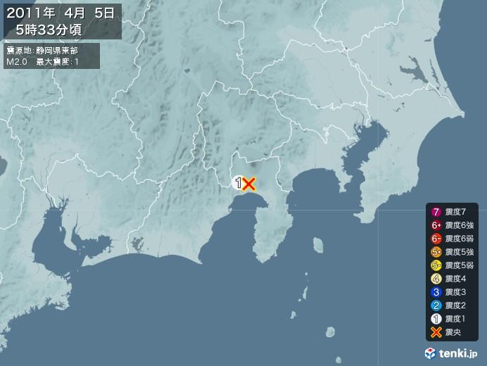地震情報(2011年04月05日05時33分発生)