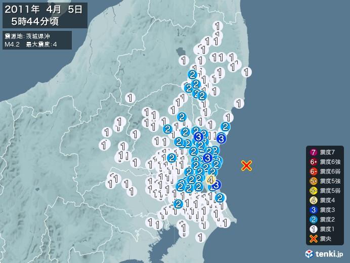 地震情報(2011年04月05日05時44分発生)