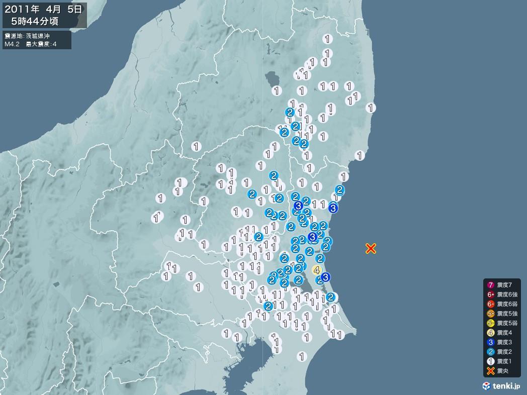 地震情報 2011年04月05日 05時44分頃発生 最大震度:4 震源地:茨城県沖(拡大画像)