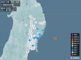 2011年04月05日13時25分頃発生した地震