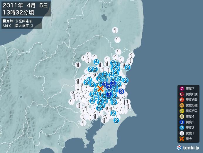 地震情報(2011年04月05日13時32分発生)