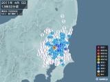 2011年04月05日13時32分頃発生した地震