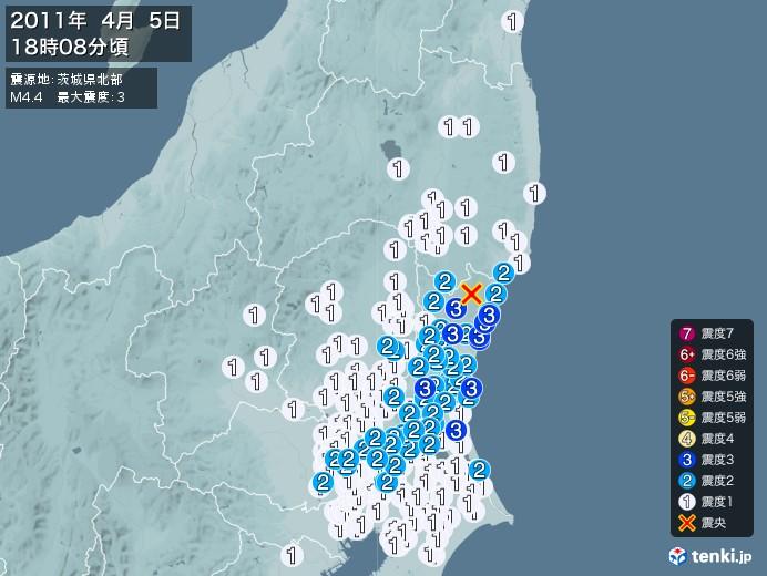 地震情報(2011年04月05日18時08分発生)