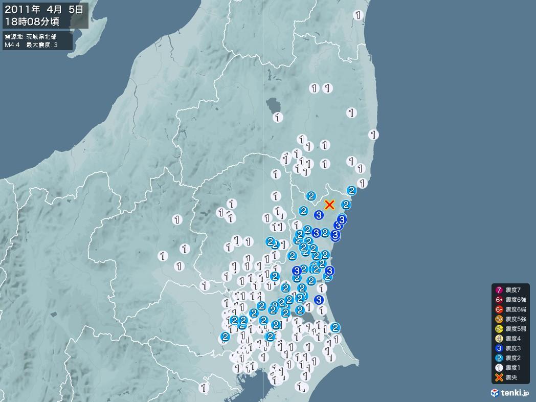 地震情報 2011年04月05日 18時08分頃発生 最大震度:3 震源地:茨城県北部(拡大画像)