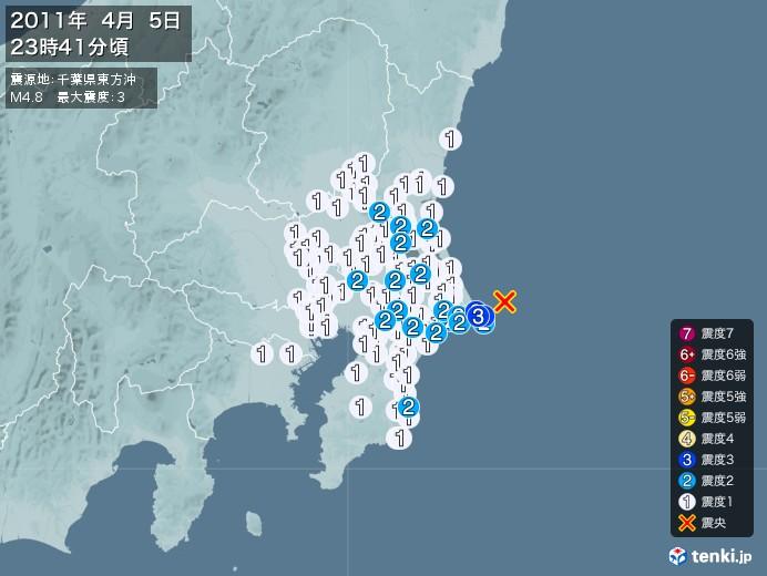 地震情報(2011年04月05日23時41分発生)