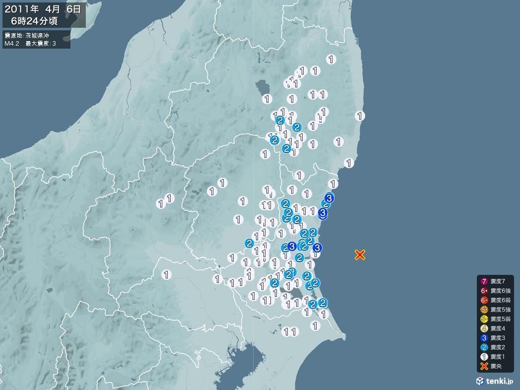 地震情報 2011年04月06日 06時24分頃発生 最大震度:3 震源地:茨城県沖(拡大画像)