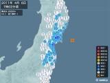 2011年04月06日07時02分頃発生した地震