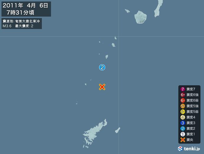 地震情報(2011年04月06日07時31分発生)