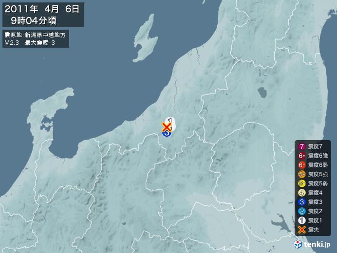 地震情報(2011年04月06日09時04分発生)