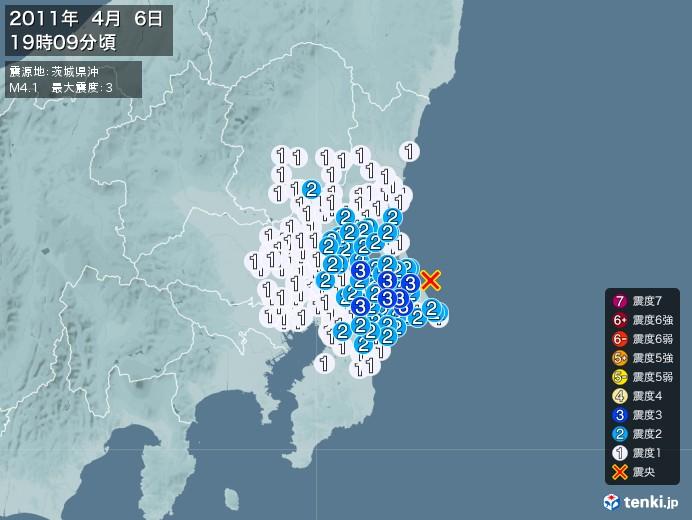 地震情報(2011年04月06日19時09分発生)