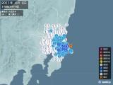 2011年04月06日19時09分頃発生した地震
