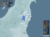 2011年04月06日20時49分頃発生した地震