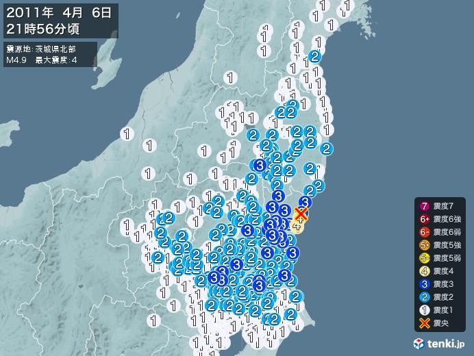地震情報(2011年04月06日21時56分発生)